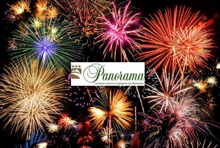 nowa godina 2020- PANORAMA